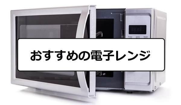f:id:tennensui-77:20180719162403j:plain