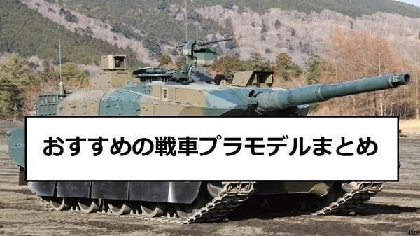 f:id:tennensui-77:20180719164828j:plain