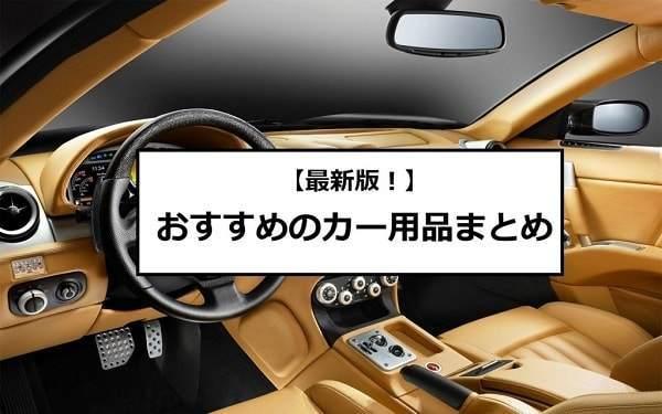 f:id:tennensui-77:20180719170240j:plain