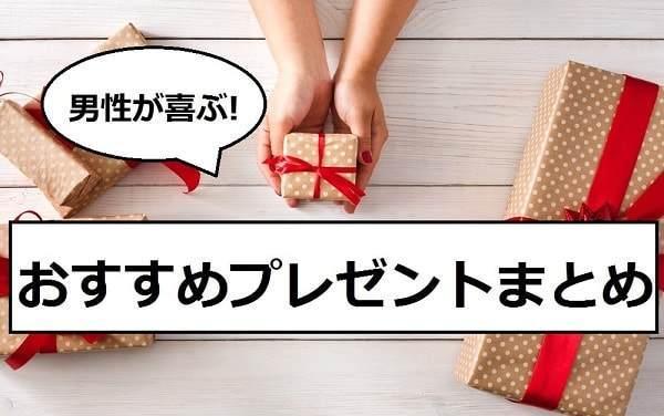 f:id:tennensui-77:20180719170644j:plain