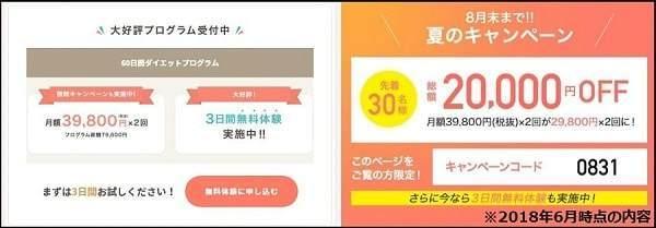 f:id:tennensui-77:20180719183655j:plain
