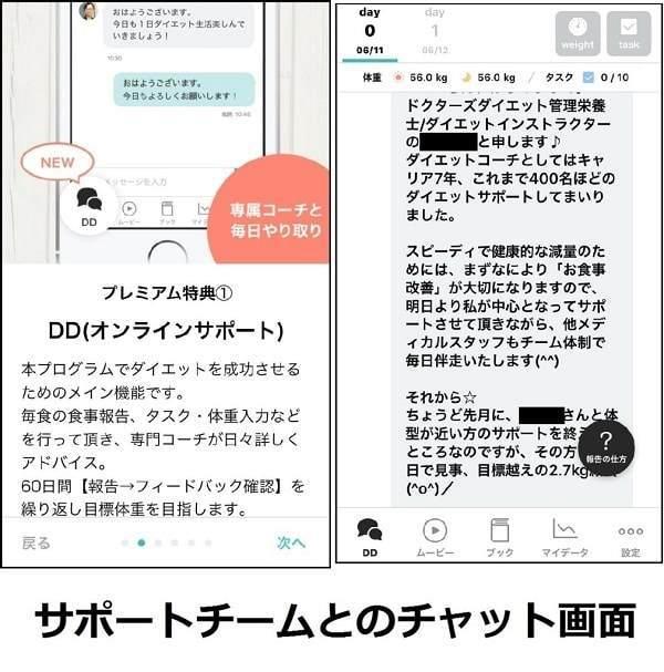 f:id:tennensui-77:20180719183730j:plain