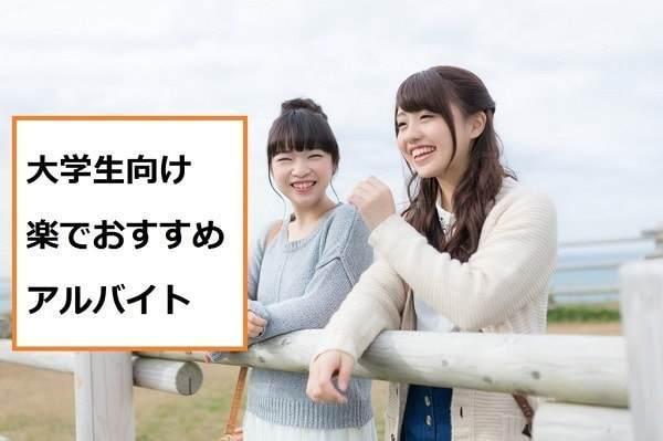 f:id:tennensui-77:20180719184030j:plain