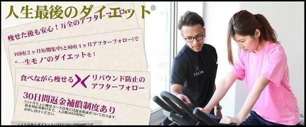 f:id:tennensui-77:20180719190858j:plain