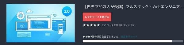 f:id:tennensui-77:20180726140813j:plain