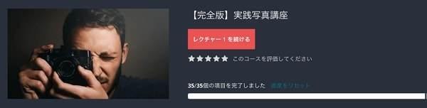f:id:tennensui-77:20180726140825j:plain