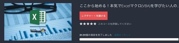 f:id:tennensui-77:20180726140835j:plain