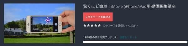 f:id:tennensui-77:20180726140855j:plain