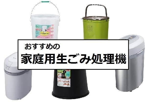 f:id:tennensui-77:20180731195243j:plain