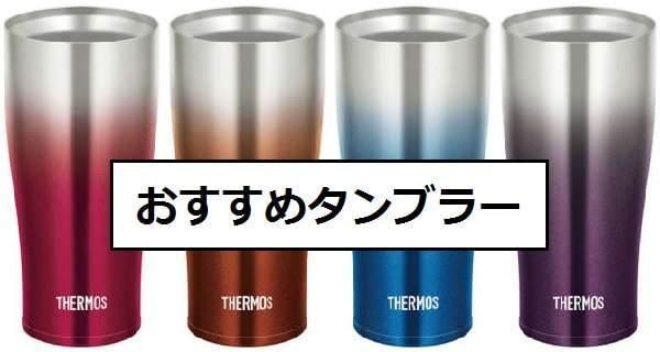 f:id:tennensui-77:20180807194722j:plain