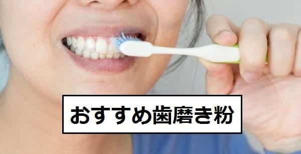 f:id:tennensui-77:20180807195347j:plain