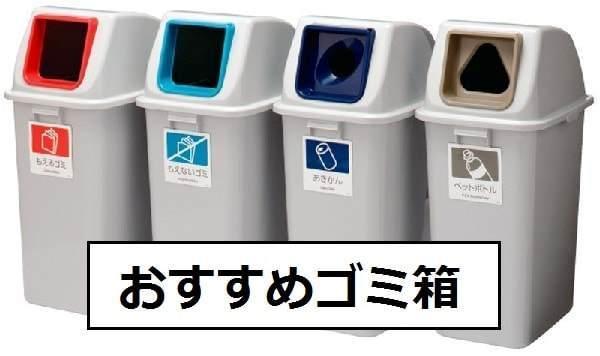 f:id:tennensui-77:20180808191224j:plain