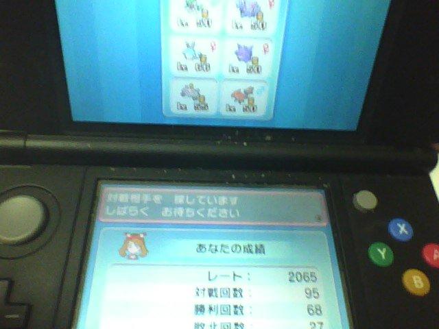 f:id:tennensui4545:20161031212138j:plain