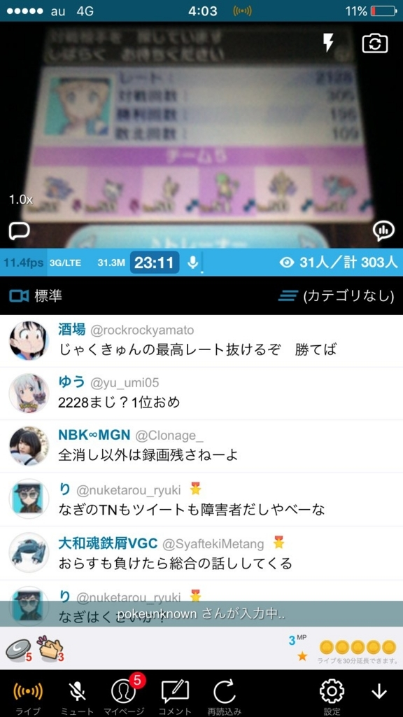 f:id:tennensui4545:20170718043351j:plain