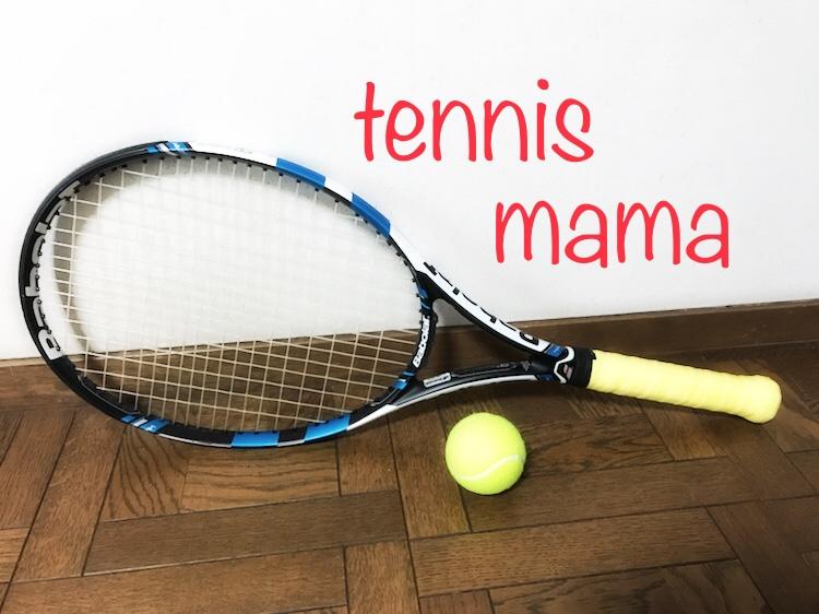 f:id:tennismama:20180224212814j:plain