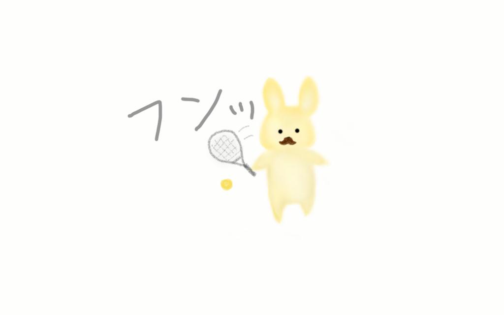 f:id:tennismama:20180331170059p:plain