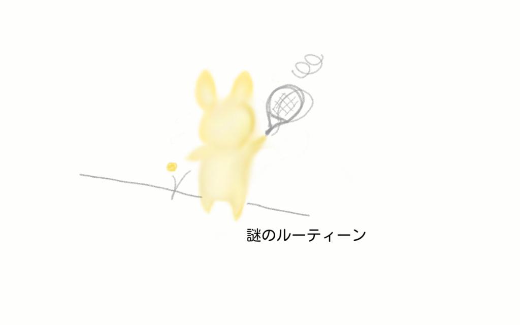 f:id:tennismama:20180805072519p:plain