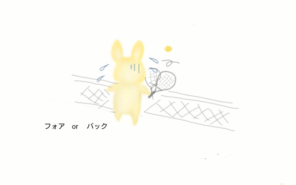 f:id:tennismama:20180819171641p:plain
