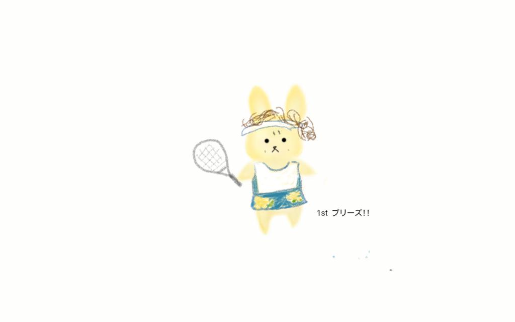 f:id:tennismama:20181031191004p:plain