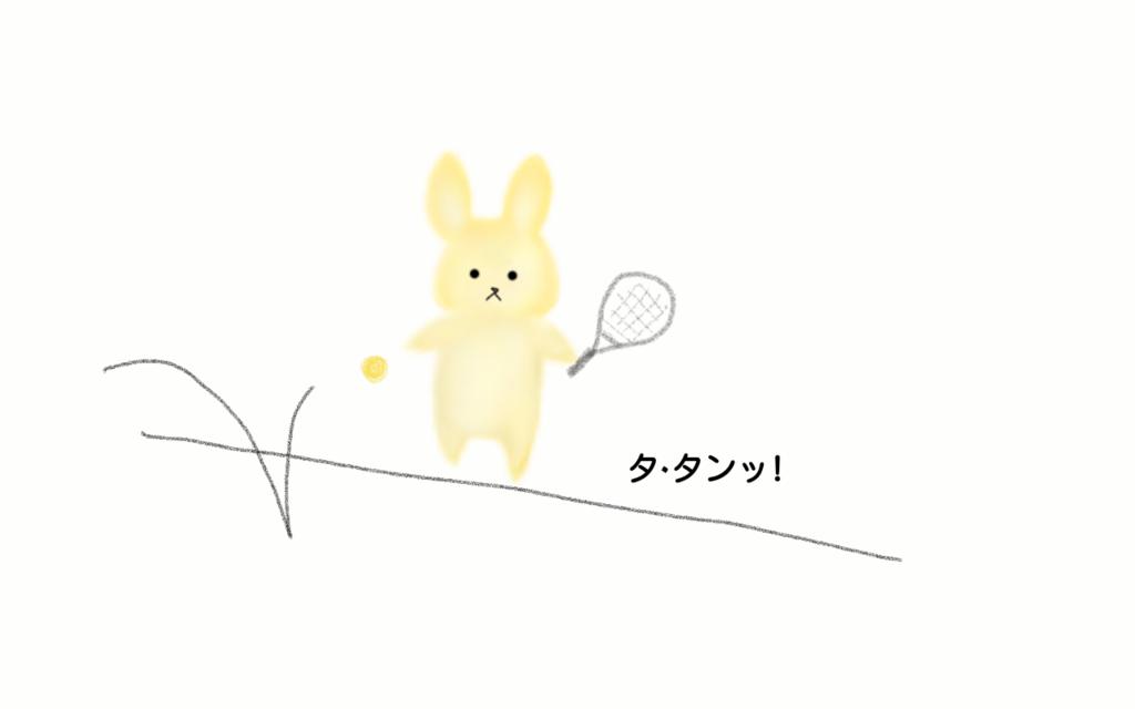 f:id:tennismama:20181112122723p:plain