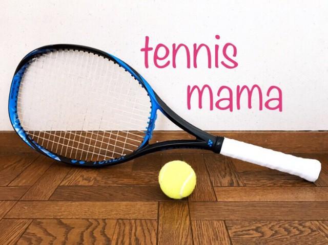 f:id:tennismama:20190114182109j:plain