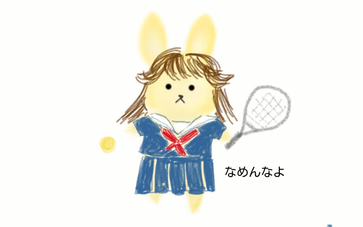 f:id:tennismama:20190512115209p:plain