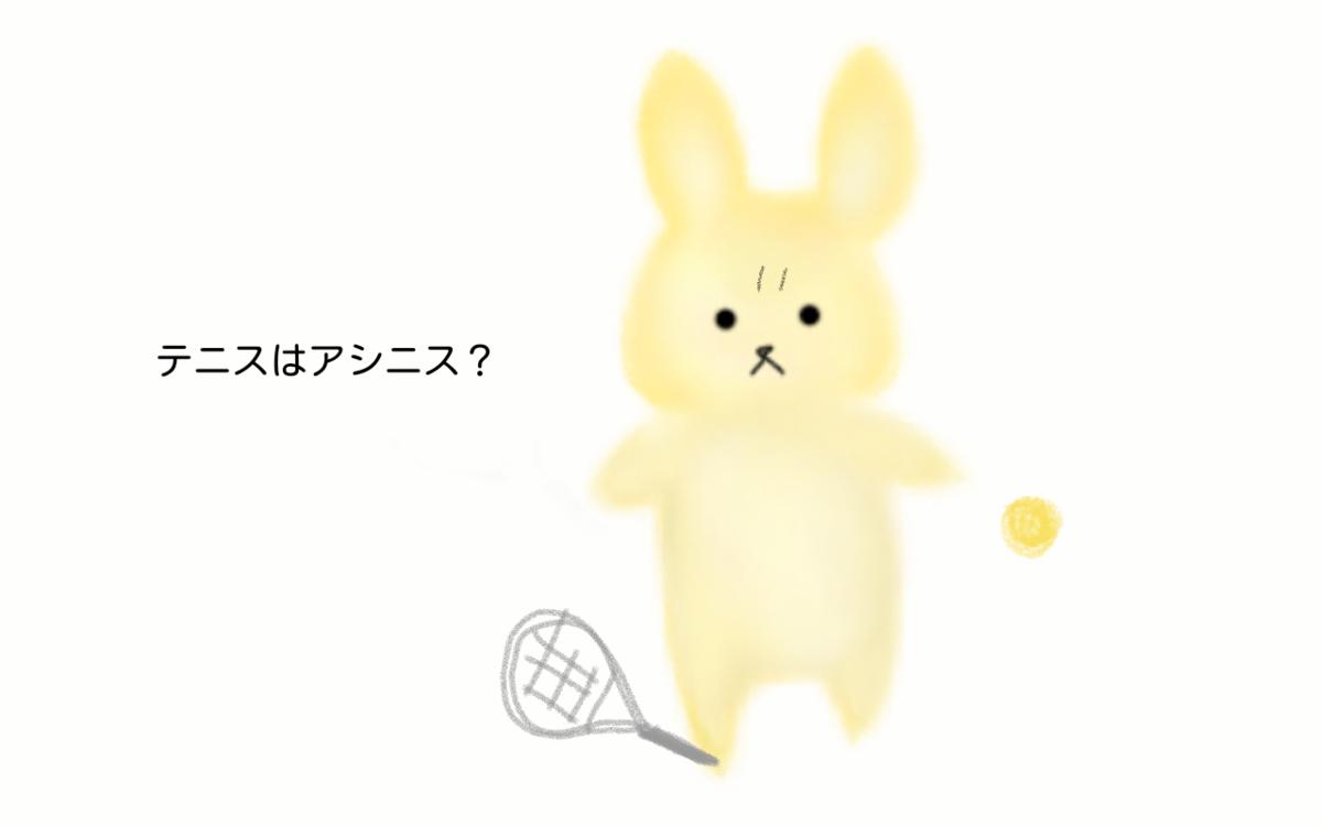 f:id:tennismama:20190601125641p:plain