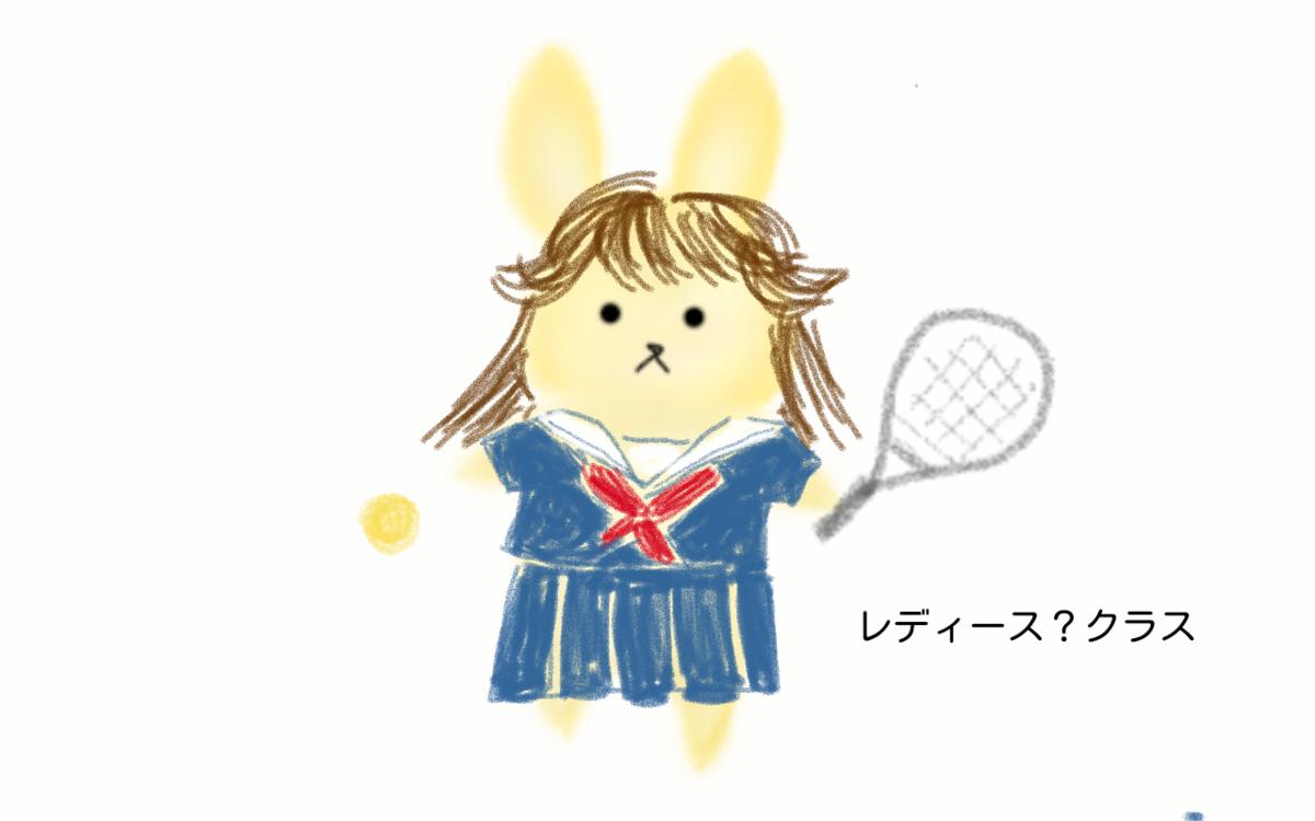 f:id:tennismama:20190921144250p:plain