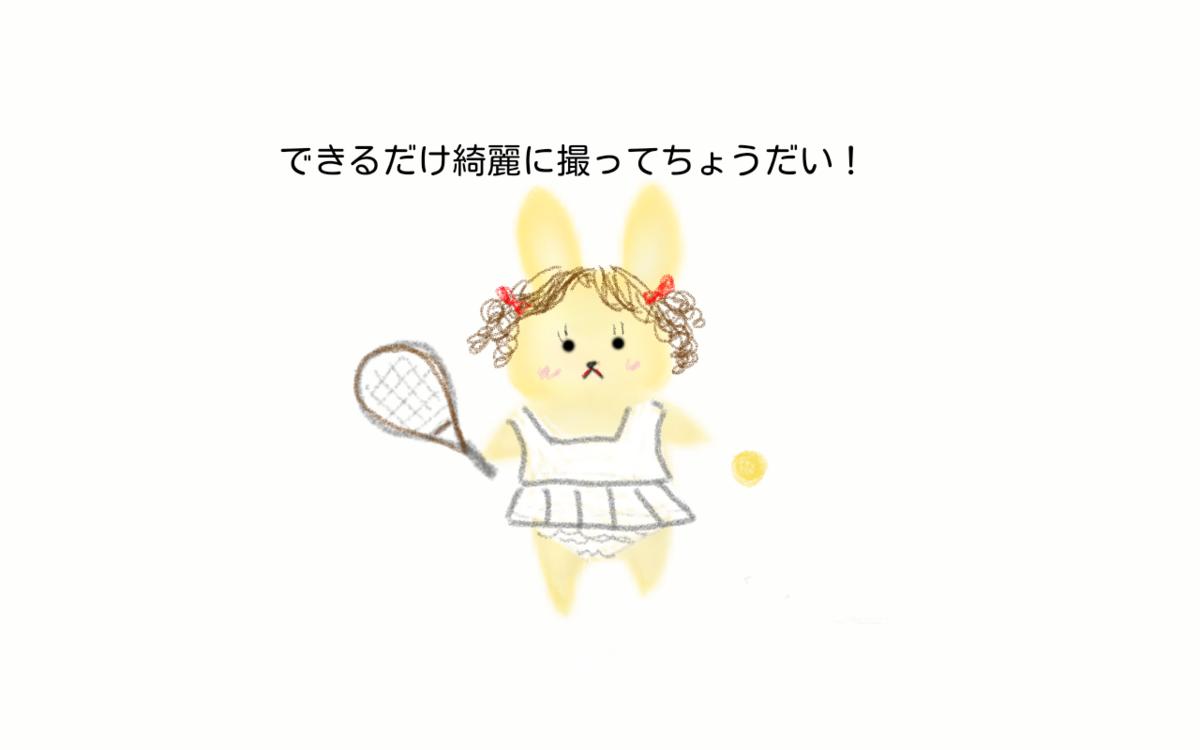 f:id:tennismama:20191027154214p:plain