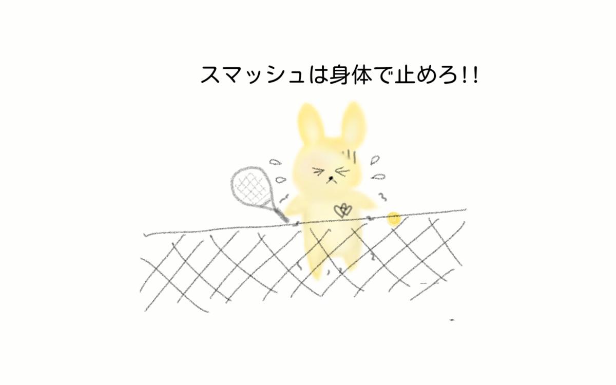 f:id:tennismama:20191102110605p:plain