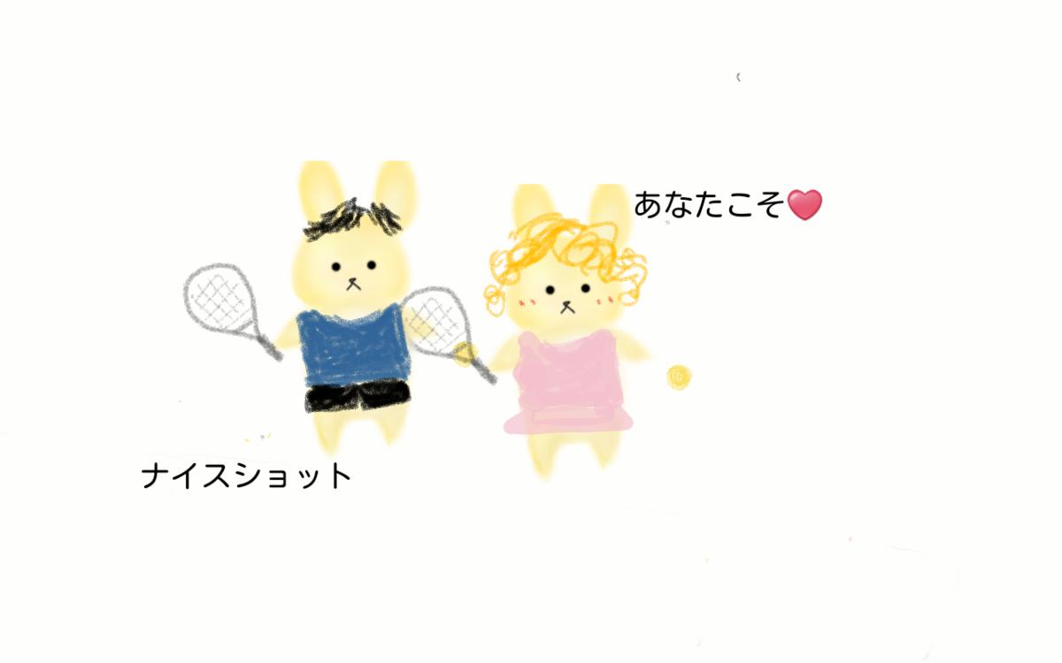 f:id:tennismama:20191127001933p:plain