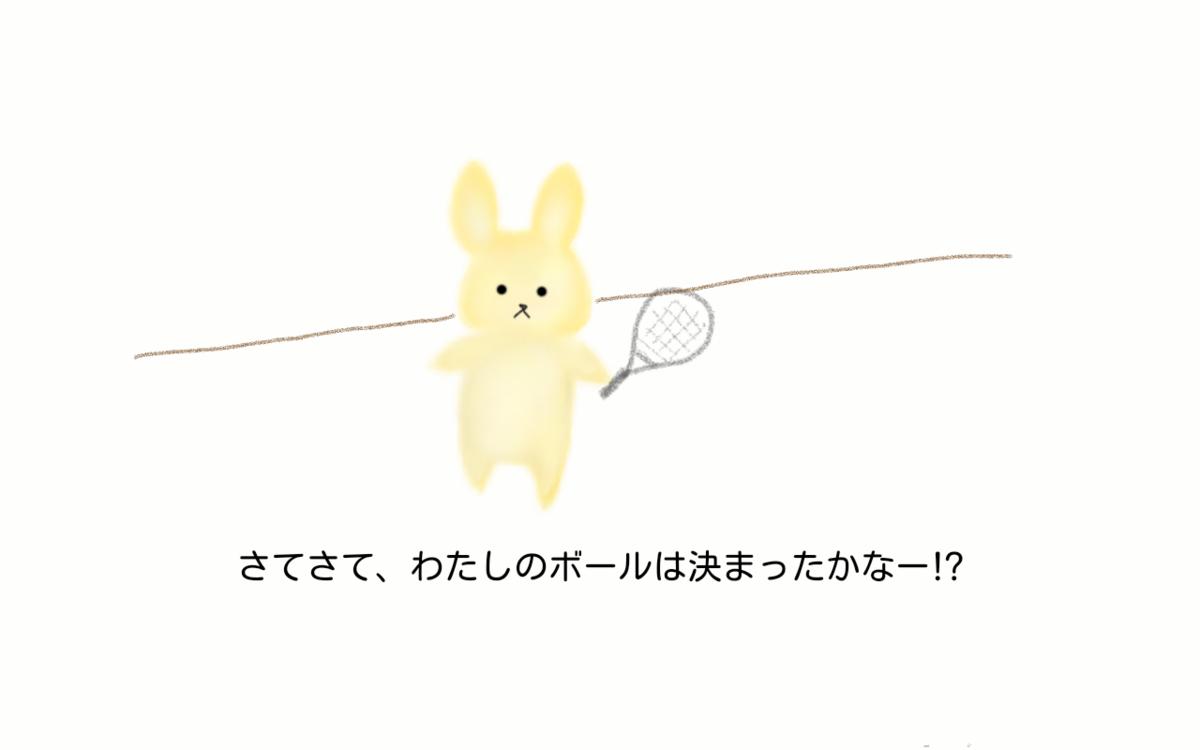 f:id:tennismama:20191214055108p:plain