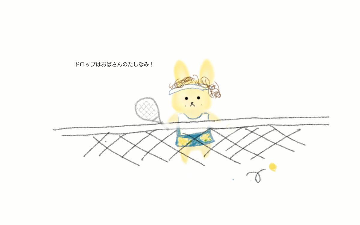 f:id:tennismama:20200905224941p:plain