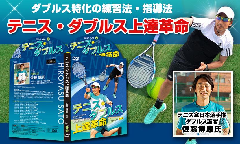 f:id:tennissatouh:20170426160716j:plain