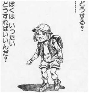 f:id:tennokamisamanoiuto-ri:20170918223603p:plain