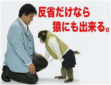 f:id:tennokamisamanoiuto-ri:20170923133147p:plain