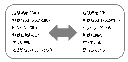 f:id:tennokamisamanoiuto-ri:20171011050007p:plain