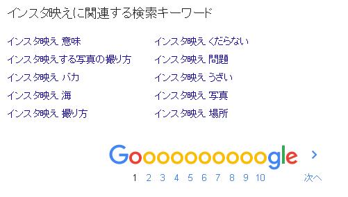 f:id:tennokamisamanoiuto-ri:20171014123608p:plain