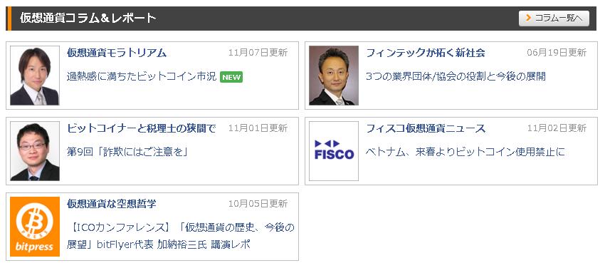 f:id:tennokamisamanoiuto-ri:20171108065930p:plain