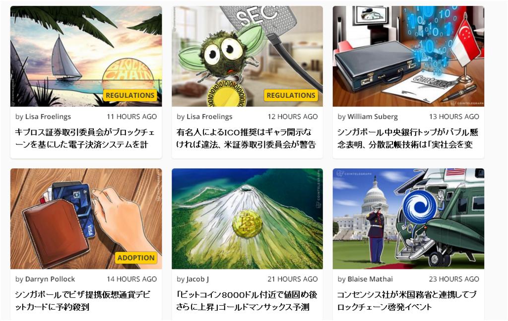 f:id:tennokamisamanoiuto-ri:20171108071248p:plain