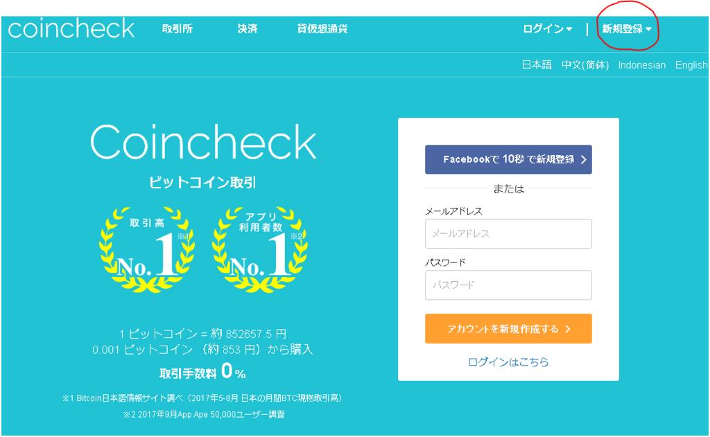 f:id:tennokamisamanoiuto-ri:20171108212500p:plain