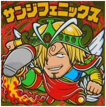 f:id:tennokamisamanoiuto-ri:20171111132327p:plain