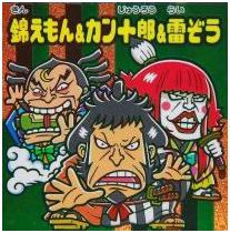 f:id:tennokamisamanoiuto-ri:20171111170111p:plain