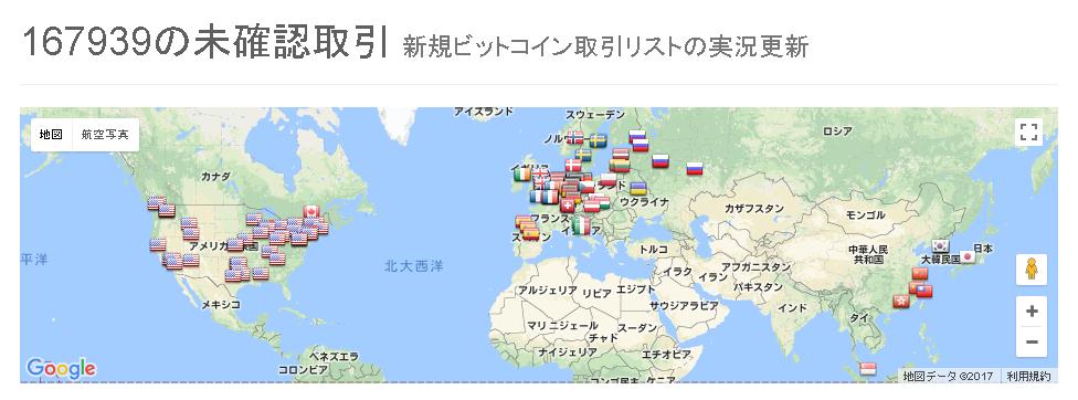 f:id:tennokamisamanoiuto-ri:20171113061531p:plain
