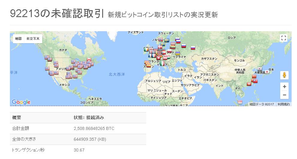 f:id:tennokamisamanoiuto-ri:20171114213753p:plain