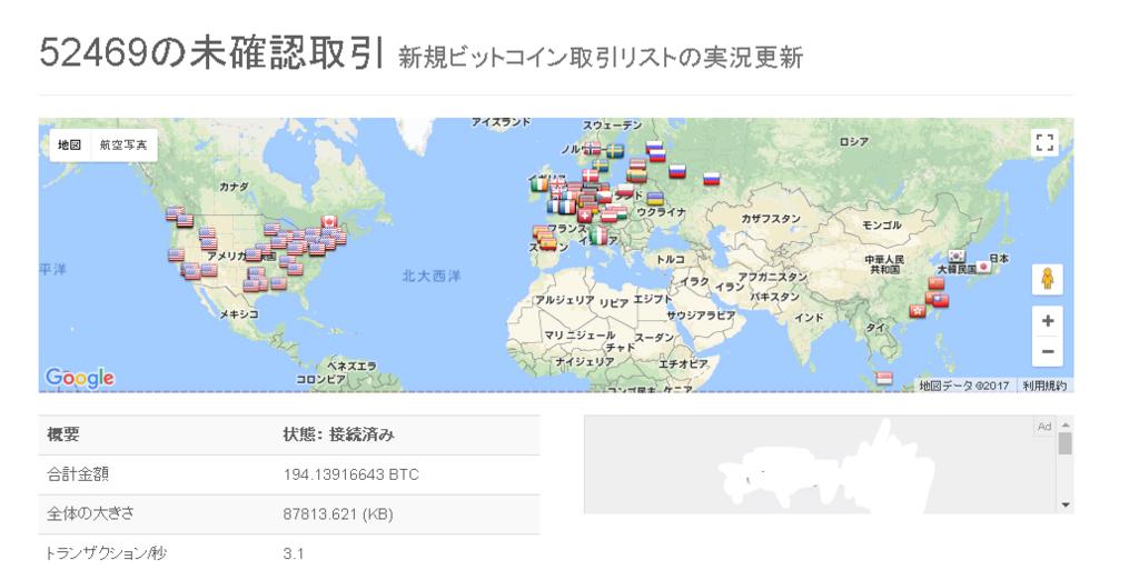 f:id:tennokamisamanoiuto-ri:20171118182553p:plain