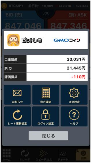 f:id:tennokamisamanoiuto-ri:20171118184859p:plain