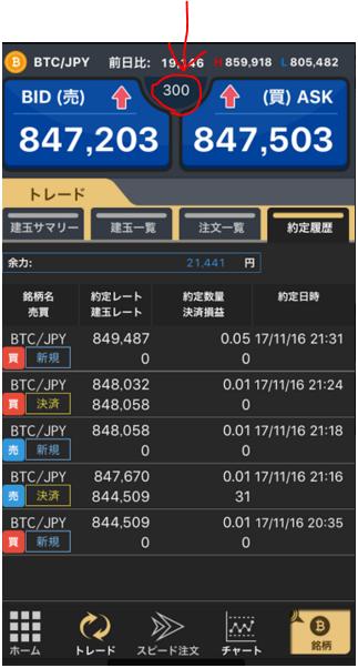 f:id:tennokamisamanoiuto-ri:20171118185128p:plain