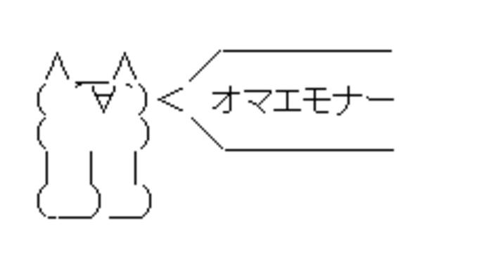 f:id:tennokamisamanoiuto-ri:20171206221722p:plain