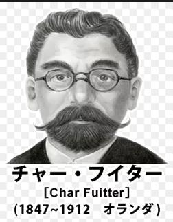 f:id:tennokamisamanoiuto-ri:20171223175702p:plain